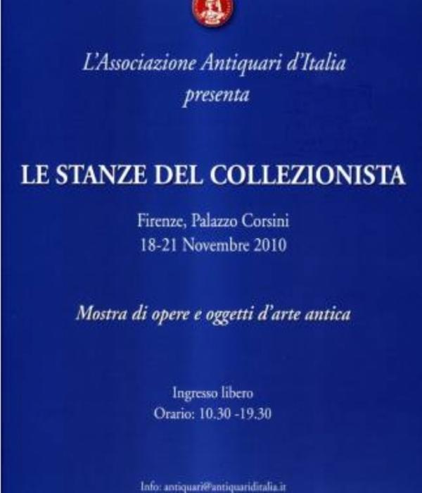 2010 - LE STANZE DEL COLLEZIONISTA - Bacarelli Antichità